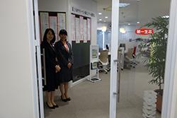 第一生命ほけんショップ金沢店店舗写真2