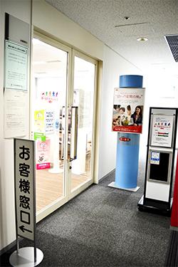 第一生命ほけんショップ神戸店(神戸総合支社内)店舗写真2