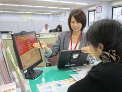 第一生命ほけんショップ久留米店(久留米支社内)店舗写真3