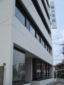 第一生命ほけんショップ久留米店(久留米支社内)店舗写真1