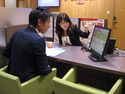 第一生命ほけんショップイオンモール岡山店店舗写真4