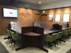 第一生命ほけんショップイオンモール岡山店店舗写真3