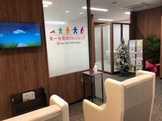 第一生命ほけんショップ福岡天神店店舗写真2