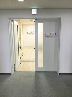第一生命ほけんショップ武蔵小杉店店舗写真2