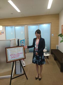 第一生命ほけんショップ名古屋駅前店店舗写真3