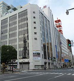 第一生命ほけんショップ札幌駅前店店舗写真1